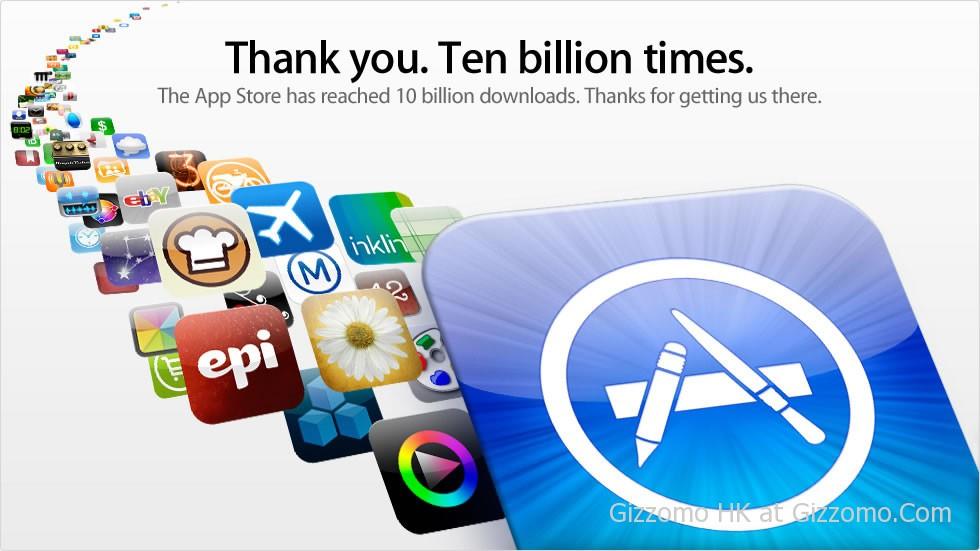 App Store 下載數量已達 100 億