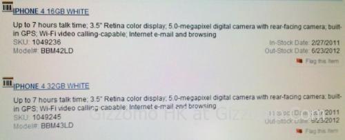 白色版本 iPhone 4, 真的在 02 月 27 日推出?