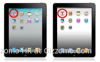iPad 2 發報日