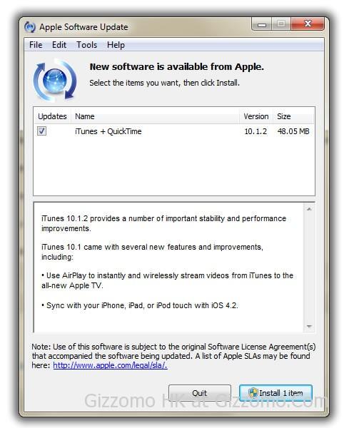 iTunes 10.1.2 版本經已發佈 (加入對 iPhone 4 CDMA 制式的支援)