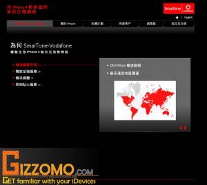 香港數碼通 (SmarTone) 之無限上網計劃或將消失