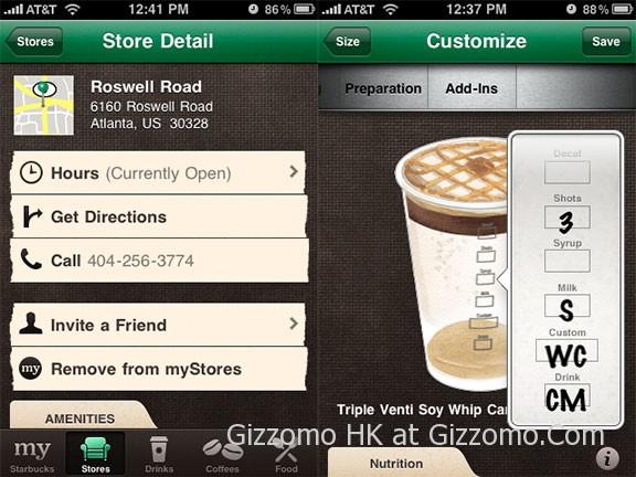 星巴克 iPhone/ iPod Touch 付款服務擴及全美店面