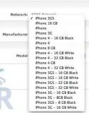 Gizzomo 香港之前報導過有關白色 iPhone 4 的消息 (白色版本 iPhone 4, 真的在 02 月 27 日推出?); 今天又有有關消息了! 據外國網站指出, 白色 iPhone 4的選項岀現在 AT&T 的線上帳戶管理系統內....