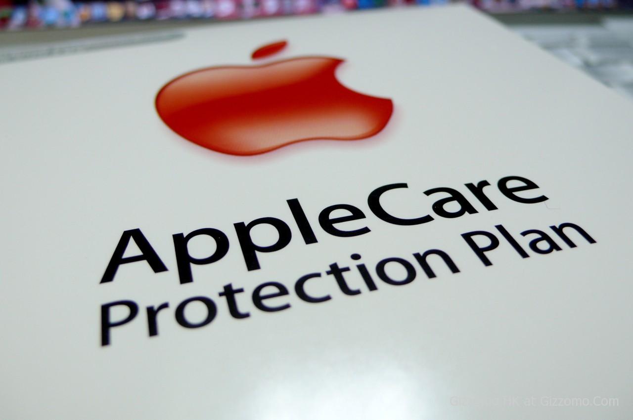 蘋果正在檢討「試水紙」維修政策?