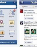 Facebook 之所此成功, 除了可以與朋友交流訊息外, 亦滿足了人類喜歡 Show Off 的天性; 把近況透過自己的 Facebook 告知 (Show Off) 給朋友. 早前, 美國已率先開放此功能 (部份其他國家亦有開放), 使在美國的朋友可以在 Facebook Check In,...