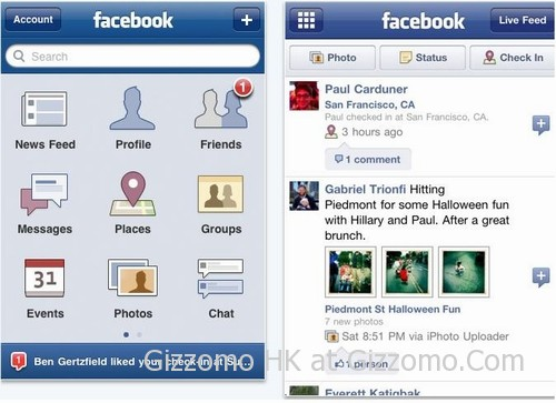 讓朋友知道你所在地方 — Facebook Check in (Place) 地標功能正式啟用