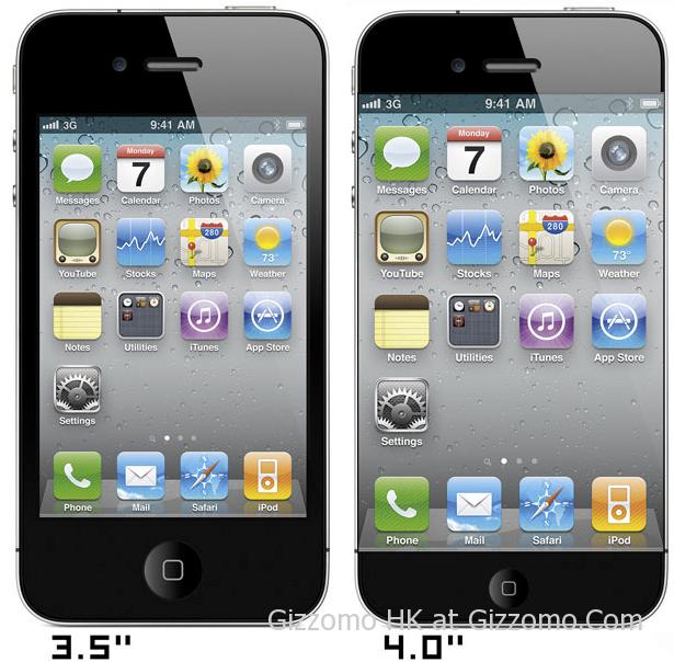 4 吋顯示屏 ‧ iPhone 5 構想圖