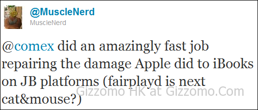 Apple 設定了 iBooks 在破解了的 iOS 主機無法正常使用 ‧ 問題正在修復中