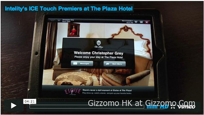 紐約酒店使用 iPad 作房間設備控制器