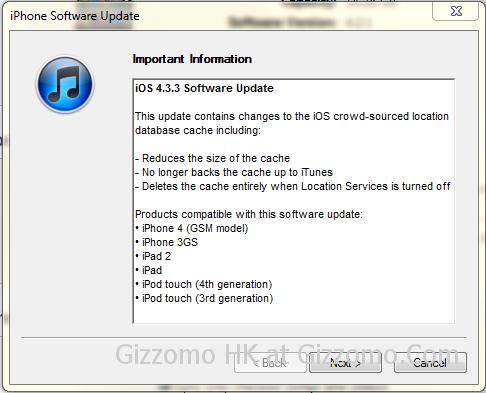 iOS 4.3.3 官方下載鏈結 (iPad/ iPhone/ iPod Touch)
