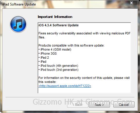 iOS 4.3.4 官方下載鏈結 (iPad/ iPhone/ iPod Touch)