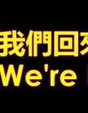 各位 Gizzomo Fans:  Gizzomo 香港較早前發生了一件史無前例的事件, 影響十分深遠. Gizzomo 香港團隊於 2011 年 09 月 25 日對此發出了首份嚴正聲明, 使各位能了解事件的始末. Gizzomo 香港不打算在此再描述是次事件的始末, 若果你想了解首份嚴正聲明的內容, 可按此瀏覧....