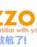 各位 Gizzomo Fans: 大家好, 我是 Skyz, Gizzomo 的創辦人; 很高興今天再次與大家見面. 還記得去年十一月, 本人謹代表整個團隊發出的新聞稿嗎? 是的, 今天已是 04 月 25 日了! 最後一屆香港高級程度會考 (HKALE) 以及首屆香港中學文憑...