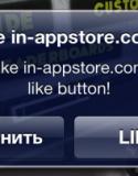 據一外國媒體報導, 表示獲得有關 In-App Purchase 的消息, 指出俄羅斯某開發者日前發現了一種新的方法, 允許用家可在 iOS App 內免費下載須付費內容. 這個方法為 In-App Proxy, 用家並不需要破解 (Jailbreak) 其 iOS 主機亦可完成. 步驟亦非常簡單, 只需...